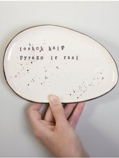 RaMi Lėkštė pyrago - ieškok ir rasi
